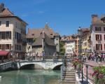 Недвижимость во Франции. Квартиры  в Анси, вид на комплекс