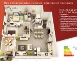 Планировка апартамента